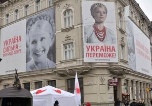 Накануне визита Януковича в Донецке исчезли билборды Тимошенко - БЮТ
