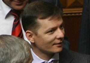 Олег Ляшко будет баллотироваться в мэры Киева