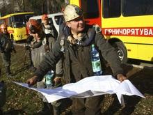 В Енакиево произошел мощный взрыв на шахте (обновлено)