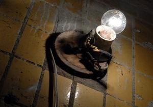 Сегодня ночью 256 населенных пунктов остались без света