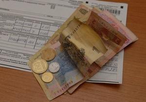 С 1 марта квартплата в Киеве с учетом комуслуг возрастет на 25-28%