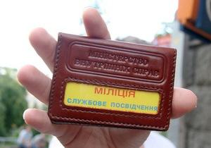 В Днепропетровске в перестрелке погиб милиционер