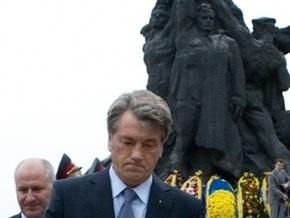 Ющенко поручил подготовиться к 70-й годовщине трагедии в Бабьем Яру