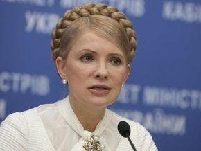 Тимошенко пообещала продолжить выплаты компенсаций вкладчикам Сбербанка СССР