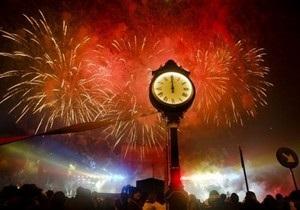 Новый год наступил во всех уголках планеты