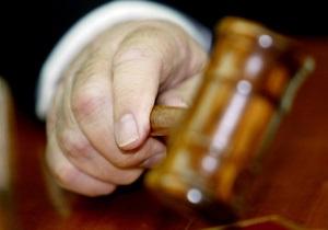 Суд перенес рассмотрение дела по иску Украинской правды против Януковича