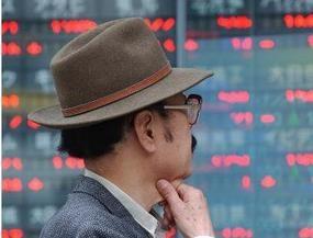 Падение японской биржи оказалось рекордным за 21 год