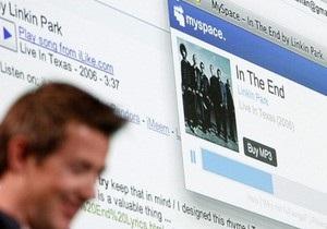 MySpace планирует вернуть себе массовую популярность