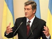 Ющенко призвал сформировать прозрачные газовые схемы