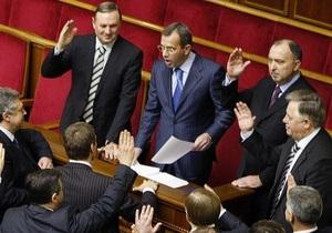 Конституционный суд Украины вынес вердикт новой коалиции