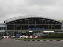 Борисполь договорился с турками о строительстве терминала D