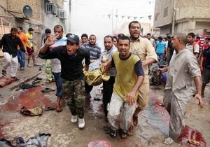 В Багдаде прогремела серия взрывов: 56 погибших, более 100 раненых
