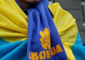 ВО Свобода заявляет о милицейских репрессиях против руководителей Запорожской облорганизации