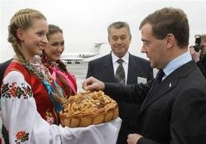 Медведев: Скидка на газ для Украины частично компенсируется арендной платой за ЧФ РФ