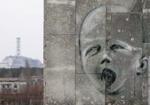 Во Львове открыли памятник ликвидаторам аварии на ЧАЭС