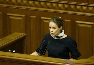 Королевская предложила ВР принять Декларацию экономической свободы