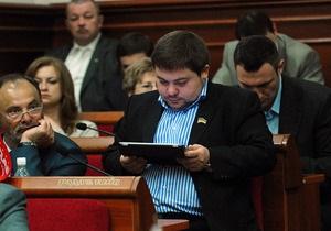 Новый секретарь Киевсовета назначила дату следующего заседания