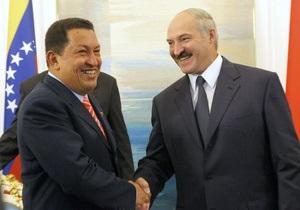 Лукашенко вручили ключ почетного гражданина Каракаса