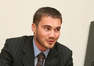 Янукович-младший прокомментировал результаты выборов в США