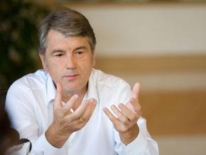 Две трети украинцев не поддерживают Ющенко