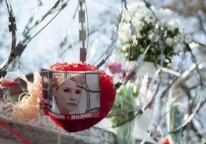 Минздрав: Состояние здоровья Тимошенко улучшилось