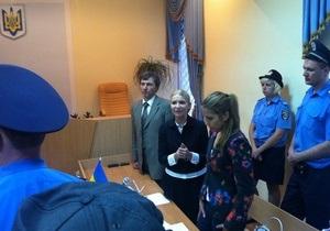 Дочери Тимошенко понадобилась медицинская помощь