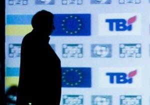 ТВі - конфликт вокруг ТВі - Кагаловский о событиях на канале: Мы разрешим эту ситуацию законным путем в течение суток