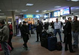 Аэропорт Киев возобновил работу