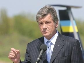 Ющенко на вертолете прилетел в Хоружевку