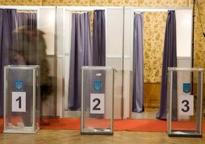 Фотогалерея: Украина выбирает