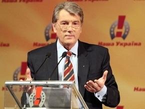 Ющенко заявил, что Наша Украина победит на выборах