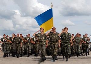 Верховная Рада сократила численность армии