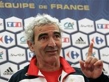 Тренер сборной Франции разоблачил заговор на Евро-2008