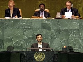 Израиль возмущен тем, что украинская делегация не развернулась спиной к Ахмадинеджаду