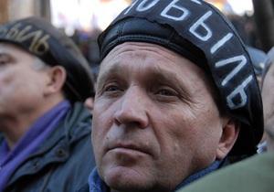 В Харькове чернобыльцам запретили пикетировать ОГА