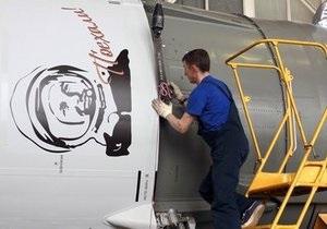 Корабль Гагарин доставит юбилейную экспедицию на МКС (обновлено)