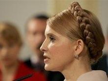 НГ: Юлию Тимошенко подозревают в измене