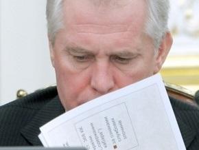 Медведько поручил прокуратуре проверить игорный бизнес по всей Украине