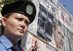НГ: Киеву дали полгода - до санкций
