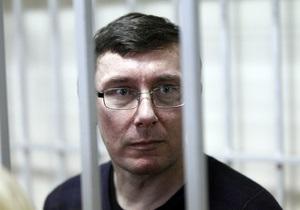 Суд начал рассматривать апелляцию Луценко