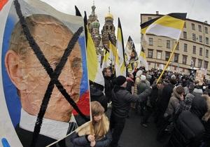 Полиция Москвы задержала двоих оппозиционеров после митинга на Пушкинской площади