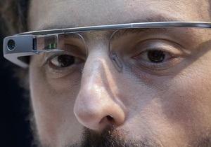 Это не фантастика. Как Google Glass изменят нашу жизнь