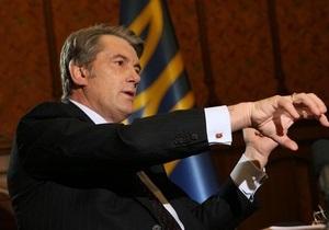 Ющенко  выступает против финансирования дефицита госбюджета из золотовалютных резервов