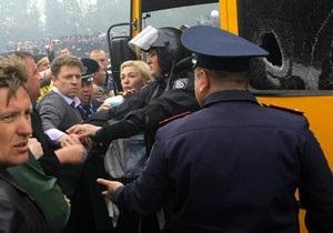 Партия регионов осудила Свободу: Во Львове был устроен оголтелый шабаш