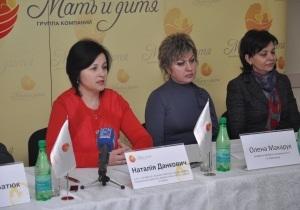 Сеть клиник «Мать и дитя»  представила программу бесплатного обследования в Кировограде