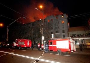 Жители дома в центре Киева приняли пожар за фейерверк