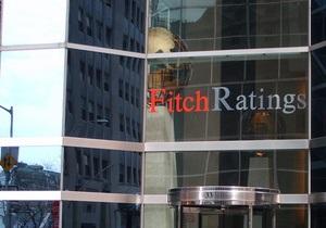 Fitch присвоило украинскому Credit Agricole Bank рейтинг В со стабильным прогнозом