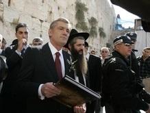 Ющенко примет участие в празднованиях 60-летия Израиля