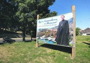 Настоятель одного из киевских храмов предлагает получить благословение перед отпуском