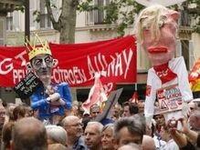 Во Франции проходит забастовка против пенсионной реформы